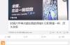 """【速搜资讯】赵明首次回应荣耀、华为""""离婚"""":做自己荣耀的骑士"""