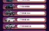 【速搜资讯】央视发布2020年国民汽车榜 网友:不太真实的样子