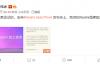 【速搜资讯】Redmi Note9或有4G版本:6000mAh超大电池 仅198g