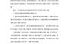 【速搜资讯】李雪琴涉嫌带货数据造假被中消协点名 本人:未参与直播运营