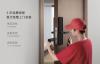 【速搜资讯】小米智能门锁Pro正式发布:门锁、摄像头二合一 首发价1599
