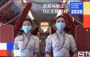 【速搜资讯】腾讯与海航合作:飞机起飞 空姐宣布要吃鸡
