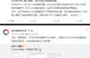 【速搜资讯】网友质疑DxOMark OPPO Find X2 Pro测试烧屏:官方回应