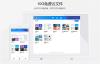 【速搜资讯】腾讯PC TIM 3.3.0正式版发布:免费10GB网盘存文件