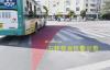 【速搜资讯】马路出现奇怪标识 原来是右转盲区警示带!网友力赞:请全国推广