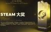 【速搜资讯】Steam秋季特卖开始:吃鸡、《GTA5》《帝国时代2重制版》半价