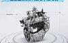 【速搜资讯】热效率43%全球领先!比亚迪插电式混合动力发动机即将量产