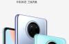 【速搜资讯】Redmi Note 9系列价格稳了!雷军:新一代千元神机