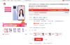 【速搜资讯】华为最薄5G手机nova 8 SE首销:关晓彤代言 2599元