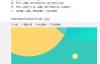 【速搜资讯】手把手教你关闭MIUI广告推送:亲测有效