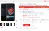 【速搜资讯】20多万人预约一加8T赛博朋克2077限定版:3999 明天卖