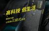 【速搜资讯】官方公布一加8T赛博朋克2077限定版隐藏设计:神秘地图