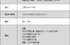 【速搜资讯】蔡司四摄封神!vivo X60 Pro深度评测:全新系统蜕变得不像安卓