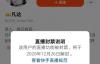 【速搜资讯】专访王海:最看不惯辛巴、罗永浩的这种假人设!