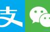 【速搜资讯】因不支持支付宝付款美团遭反垄断诉讼 目前北京知识产权法院已立案