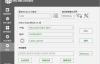 【速搜资讯】本地激活工具HEU_KMS_Activator推出v20.0版 新版带来全新的外观设计