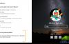 【速搜资讯】数据显示84%的用户现在正在使用Windows Hello生物识别验证