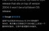 【速搜资讯】Windows 10 21H1 RTM版已经完成编译工作 最终版本为Build 19043