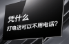 【速搜资讯】华为智慧屏新品看点前瞻:首发鸿蒙OS 2.0 12月21日见