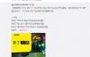 """【速搜资讯】《赛博朋克2077》PC版升级1.05补丁 AMD锐龙不再""""负优化""""了"""