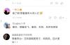 """【速搜资讯】AI""""复活""""八代帝王众生相 """"渣渣龙""""原来长这样"""
