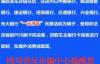 """【速搜资讯】""""一元洗车""""成盗刷银行卡新手法:大家要特别注意了"""