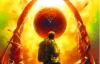 【速搜资讯】游族网络:《三体》游戏已正式启动 采用虚幻4引擎