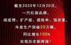 【速搜资讯】国产高端品牌第一次! 一汽红旗提前11天完成年产20万辆目标