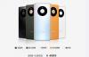 【速搜资讯】华为Mate40明日开启预售:搭载麒麟9000E 4999元起