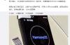 【速搜资讯】华为新平板随P50登场:有望搭载PadOS鸿蒙系统