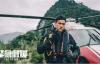 【速搜资讯】高德出品的首部电影《紧急救援》今日上映 彭于晏主演
