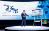 【速搜资讯】微软Surface Hub 2S国内上市:7.2万元、50寸Win10办公神器