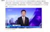 【速搜资讯】辛巴燕窝售假事件再度被央视点名:相关部门已立案调查