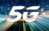【速搜资讯】中国移动:5G网络已覆盖所有地级市 开攻县城和重点乡镇
