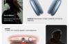 【速搜资讯】苹果AirPods Max首销:天猫12期免息、可能要等112天