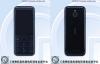 """【速搜资讯】为情怀""""续杯""""诺基亚6300 4G/8000 4G正式入网:搭载KaiOS系统"""