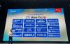 【速搜资讯】中兴Blade V2021 5G 正式发布:支持远程协助 999元起