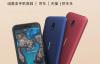 【速搜资讯】首发499元 诺基亚国行C1 Plus开启预售:搭载Android GO 仅146克
