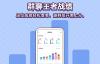 【速搜资讯】iPhone版QQ 8.5正式发布:可分屏查看文件 新增心情