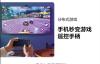 【速搜资讯】一台电视打十年!华为智慧屏S系列明日首销:3299元起