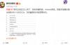 """【速搜资讯】荣耀V40高清渲染图首次曝光:""""四眼""""矩阵相机、88°飞瀑屏"""