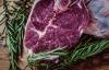【速搜资讯】人类最重要肉食被质疑!权威医学杂志:少吃牛肉可降低心脏病风险