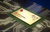 【速搜资讯】消息称高通正在研发新处理器SC8280来对标苹果最新推出的M1芯片