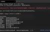 【速搜资讯】微软包管理器WinGet v0.2.10191预览版发布 新增卸载uninstall卸载命令