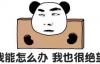 """【速搜资讯】""""冷的要命""""真不是开玩笑!冷过敏能让人在冷风中""""去世""""!"""