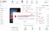 【速搜资讯】旧iPad花799就能换到新款iPad 这是什么操作?