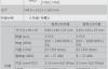 【速搜资讯】谁才是真正的风冷之王!酷冷至尊暴雪T624散热器评测