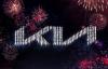 【速搜资讯】定了!起亚公布全新LOGO 27年来首次大变样