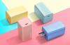 【速搜资讯】努比亚发布方糖22.5W快速充电器:绝配iPhone 12