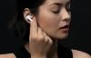 """【速搜资讯】紫米PurPods Pro真无线耳机升级:新增""""降风噪""""模式"""